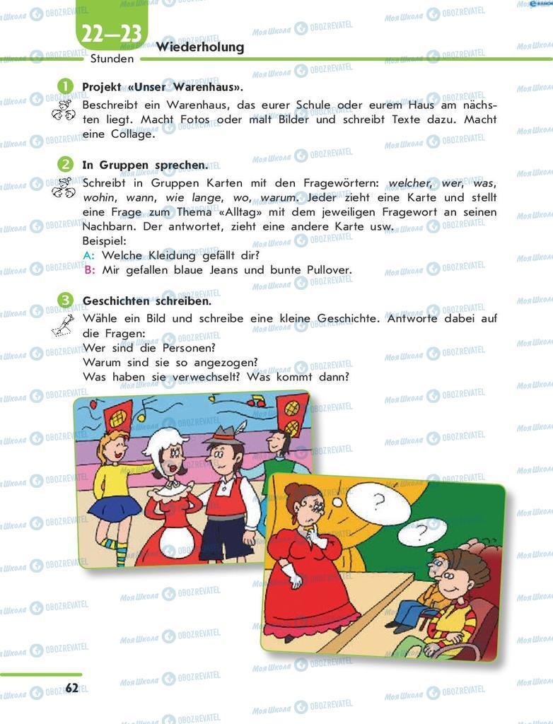 Учебники Немецкий язык 8 класс страница 62