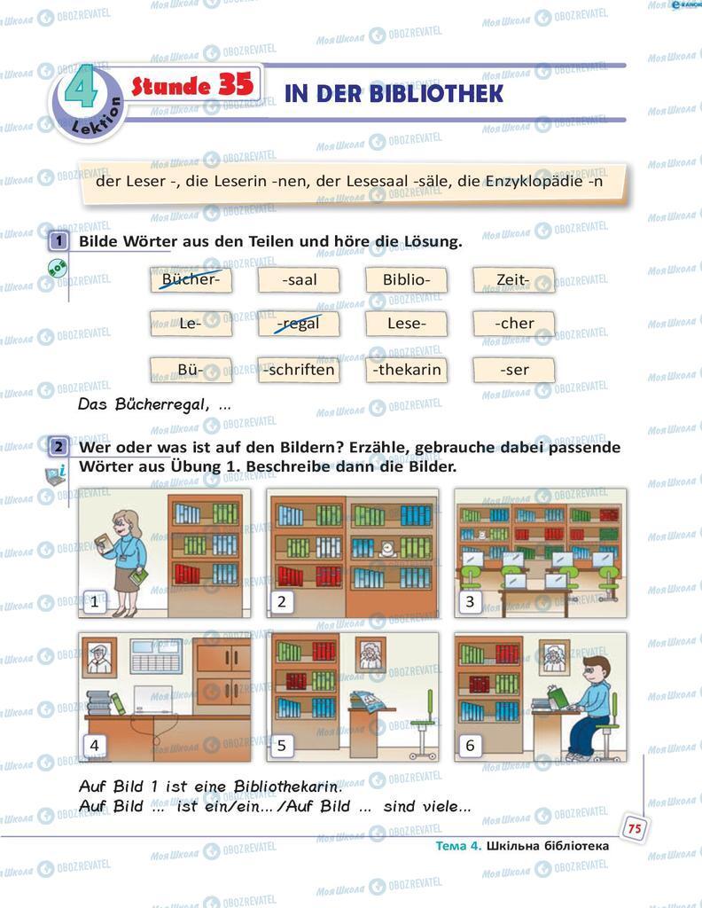 Підручники Німецька мова 8 клас сторінка  75