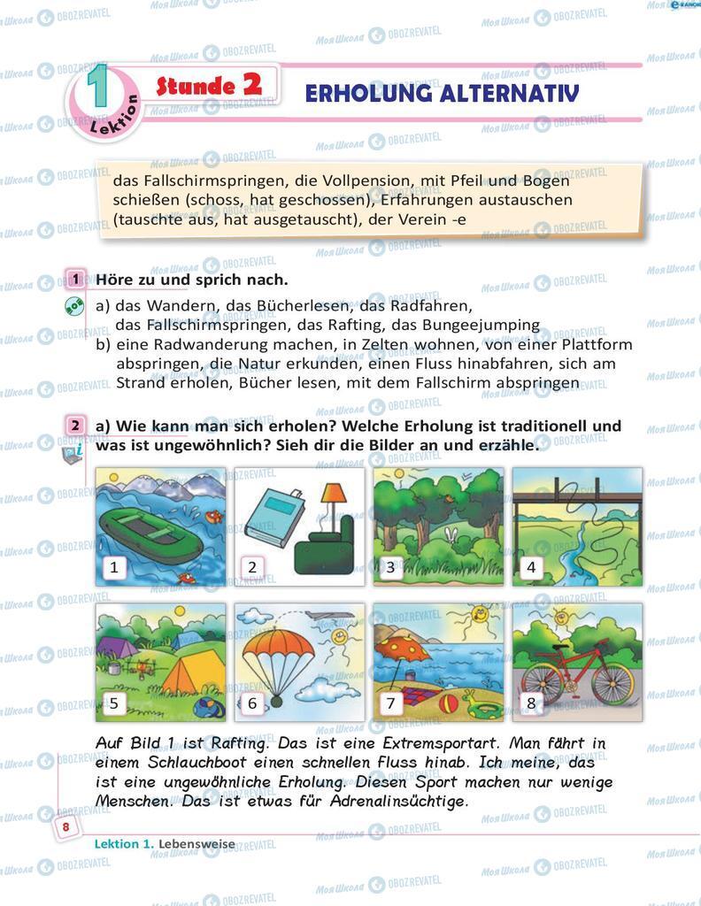 Підручники Німецька мова 8 клас сторінка 8