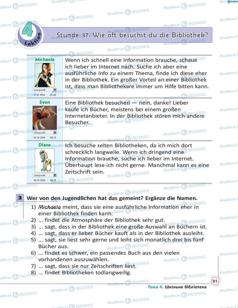 Підручники Німецька мова 8 клас сторінка 81