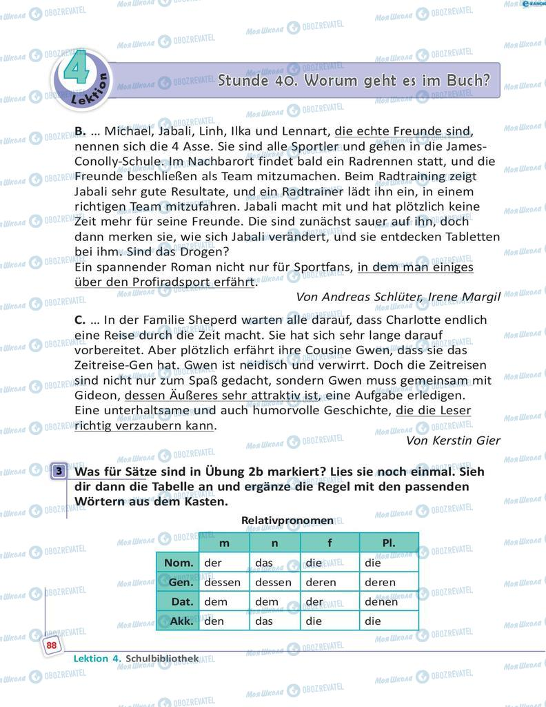 Підручники Німецька мова 8 клас сторінка 88