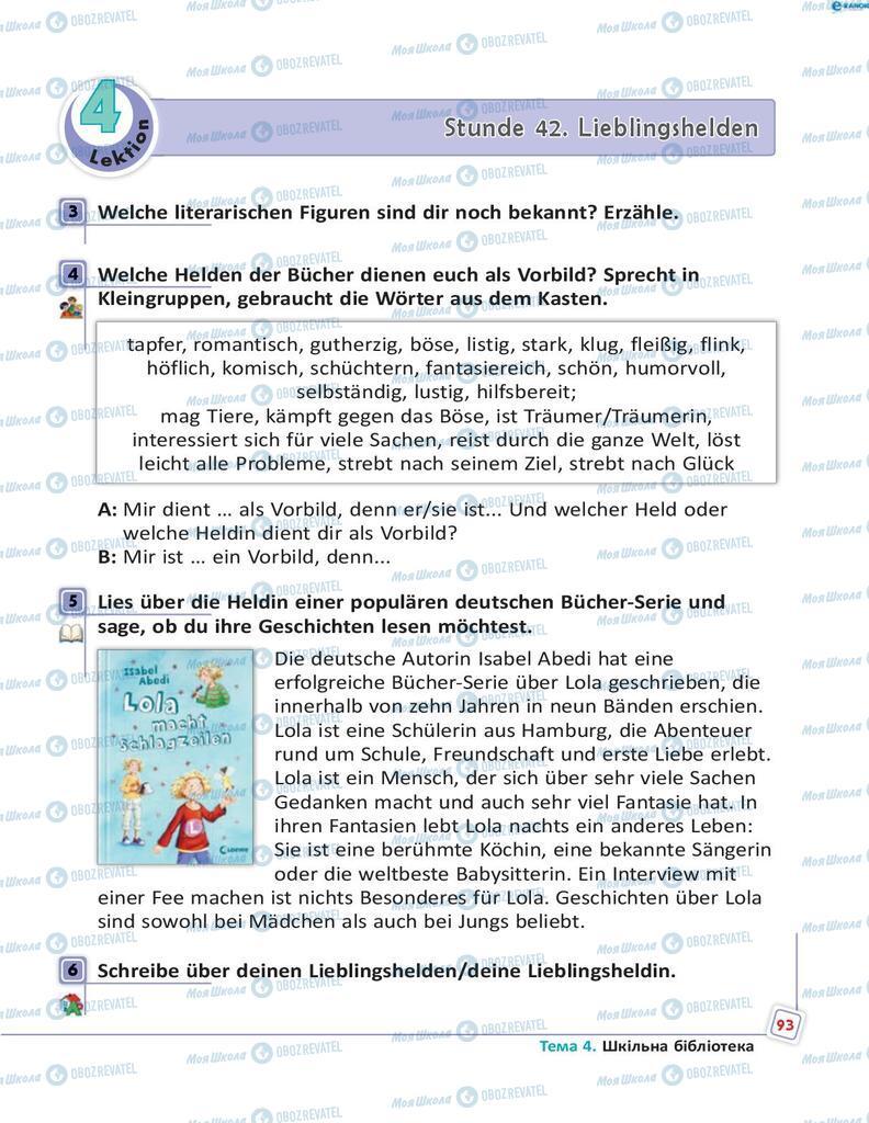 Підручники Німецька мова 8 клас сторінка 93