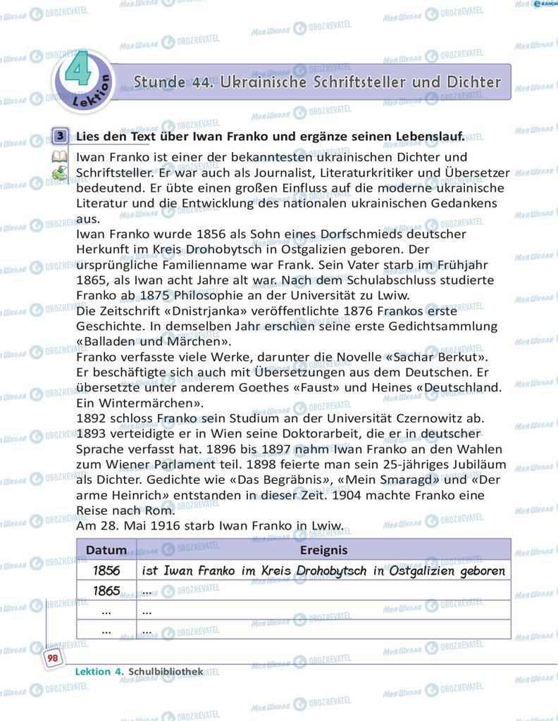 Учебники Немецкий язык 8 класс страница 98