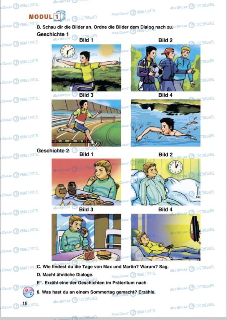 Підручники Німецька мова 8 клас сторінка 18