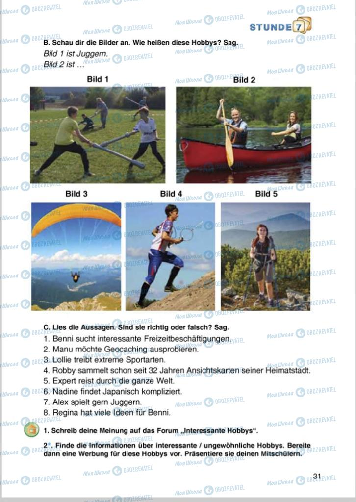 Учебники Немецкий язык 8 класс страница 31