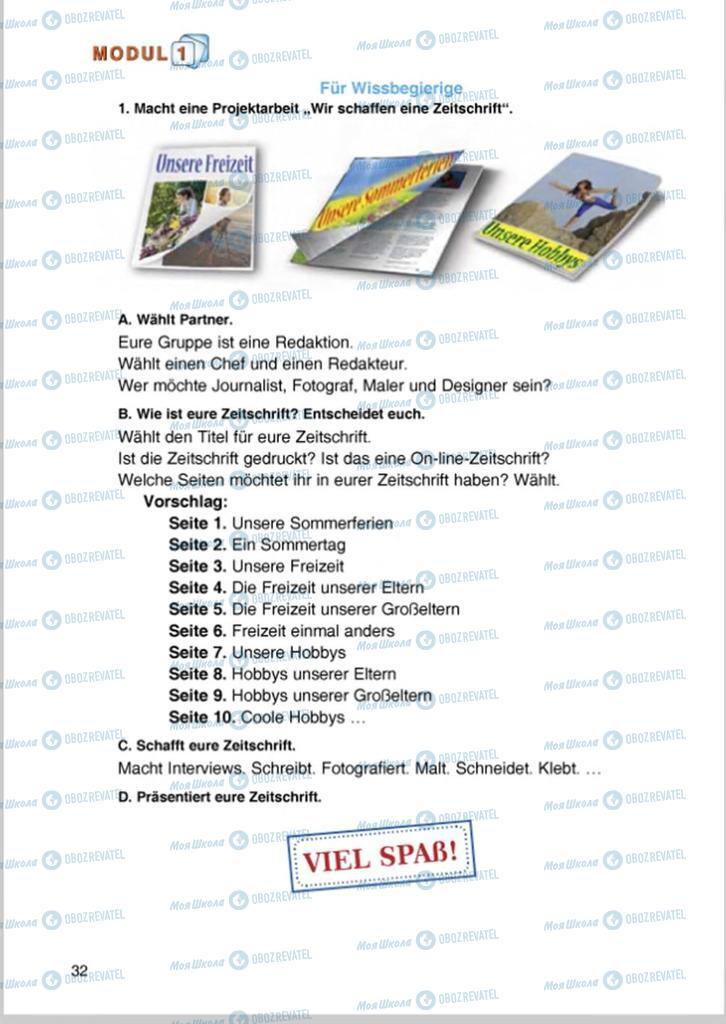 Учебники Немецкий язык 8 класс страница 32