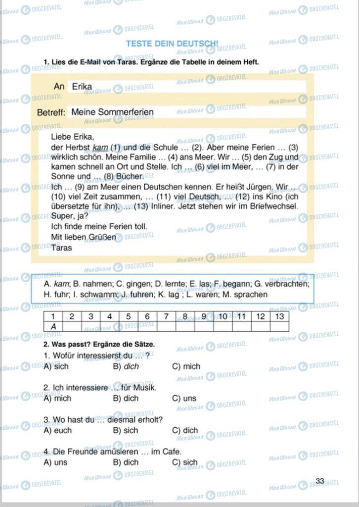 Підручники Німецька мова 8 клас сторінка 33