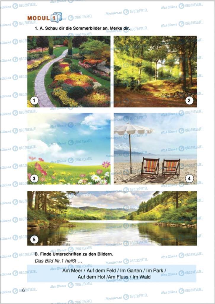 Учебники Немецкий язык 8 класс страница 6