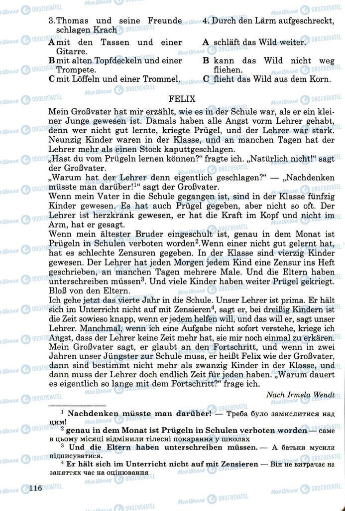 Підручники Німецька мова 8 клас сторінка  115