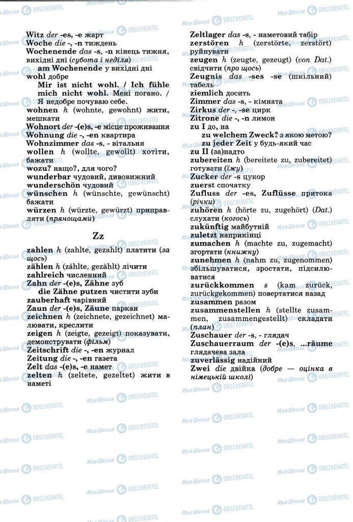 Підручники Німецька мова 8 клас сторінка 175