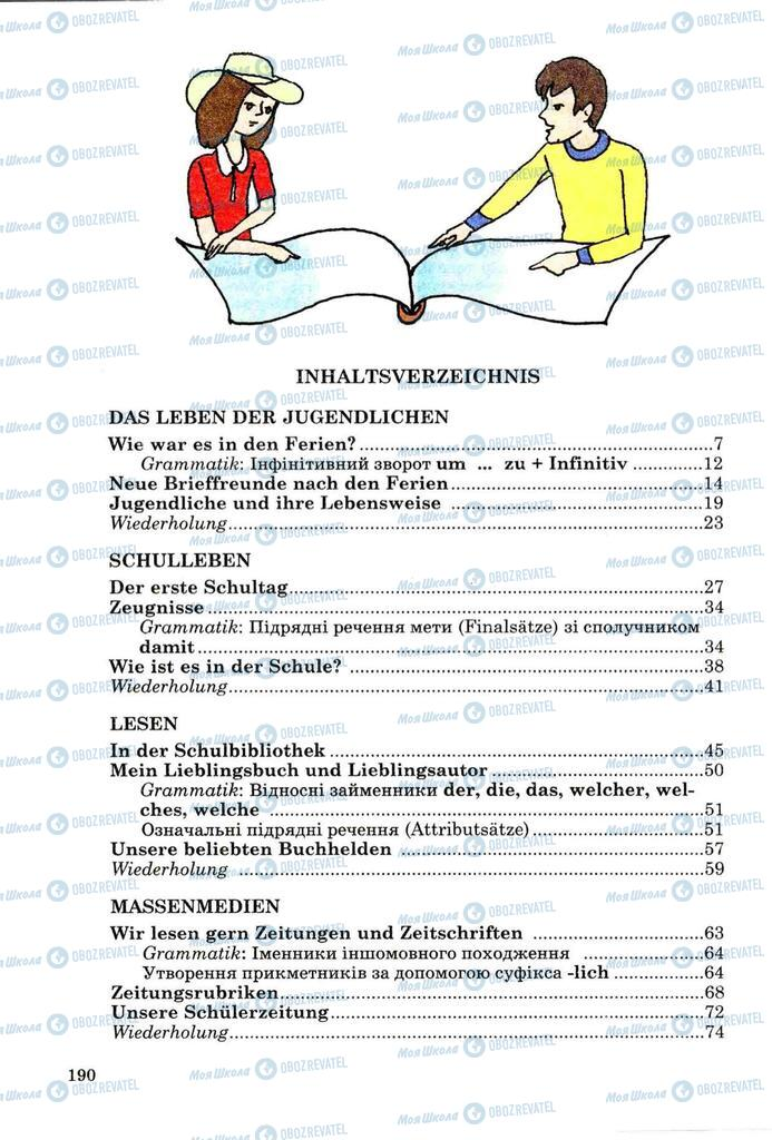 Підручники Німецька мова 8 клас сторінка 189