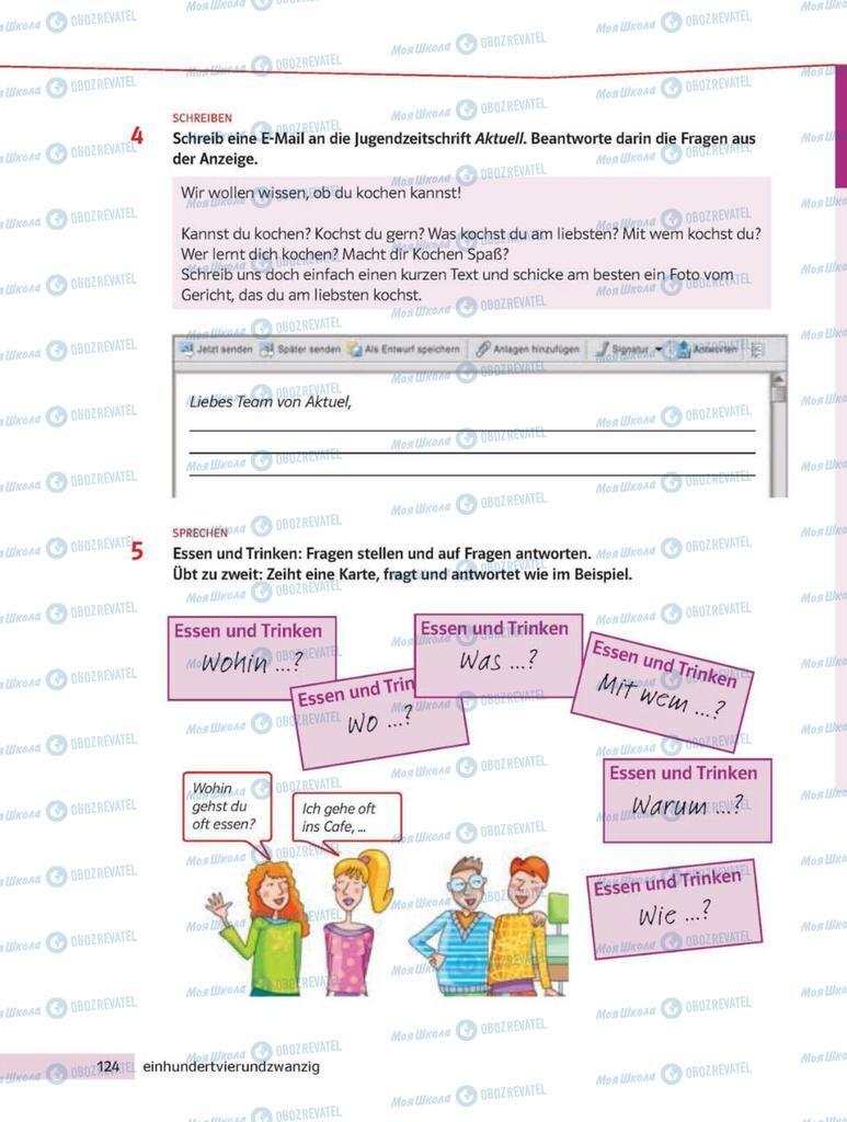 Підручники Німецька мова 8 клас сторінка 124
