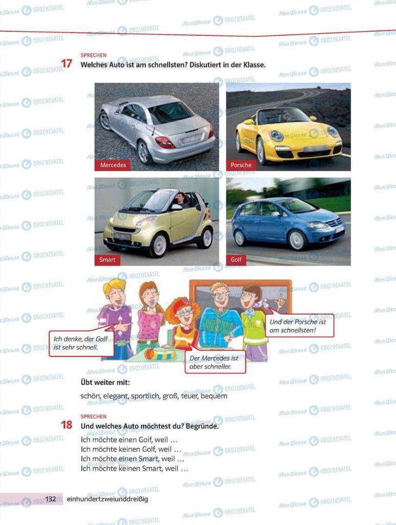 Підручники Німецька мова 8 клас сторінка 132