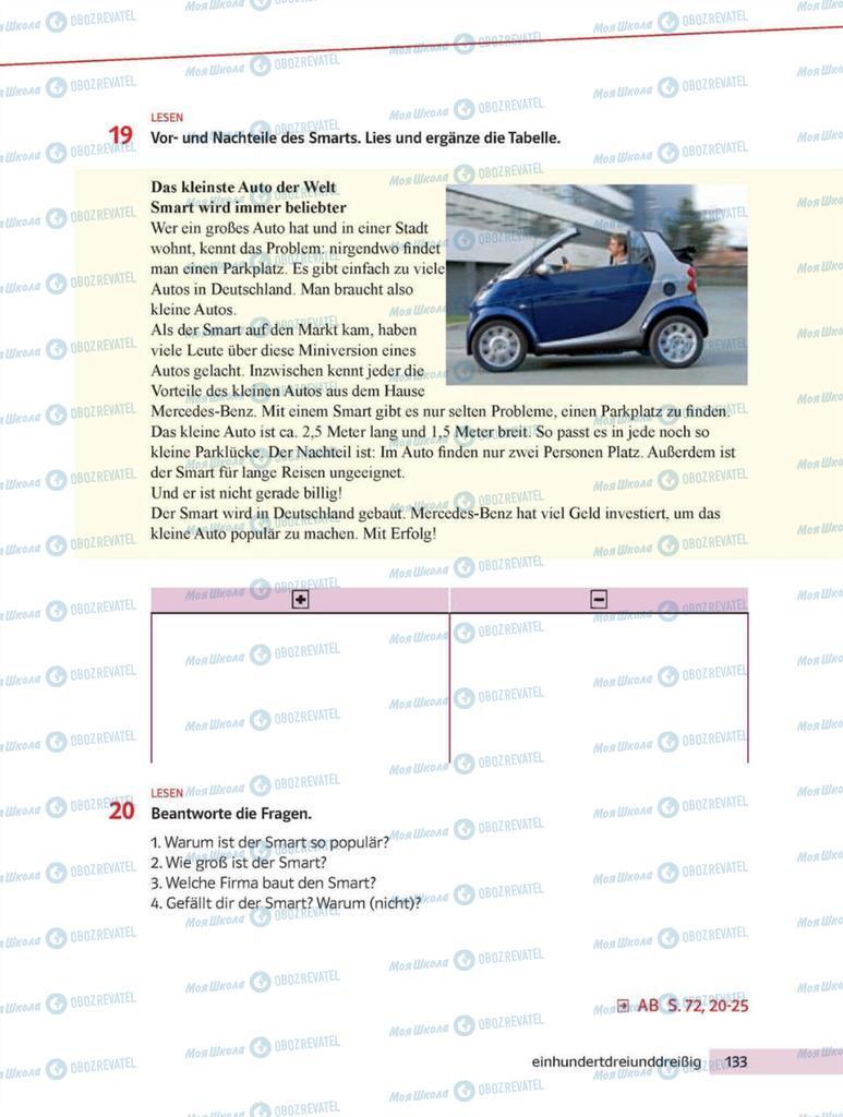 Учебники Немецкий язык 8 класс страница 133