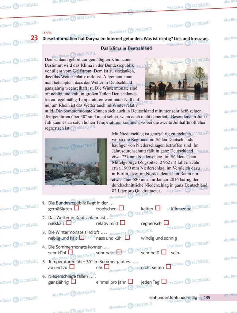 Учебники Немецкий язык 8 класс страница 135