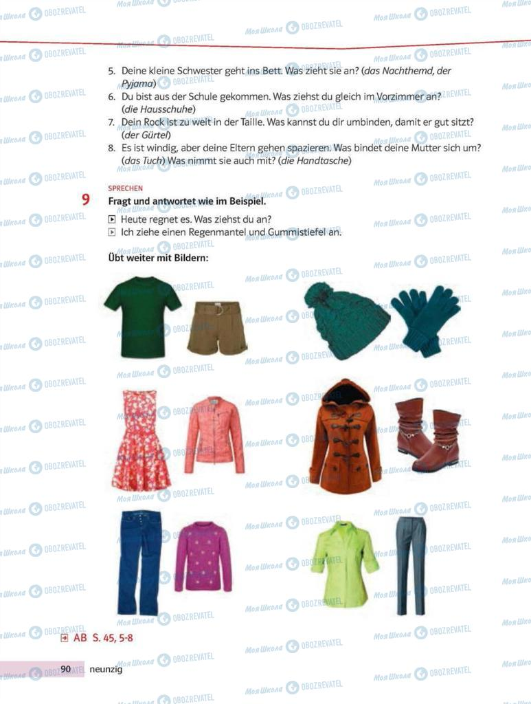 Підручники Німецька мова 8 клас сторінка 90