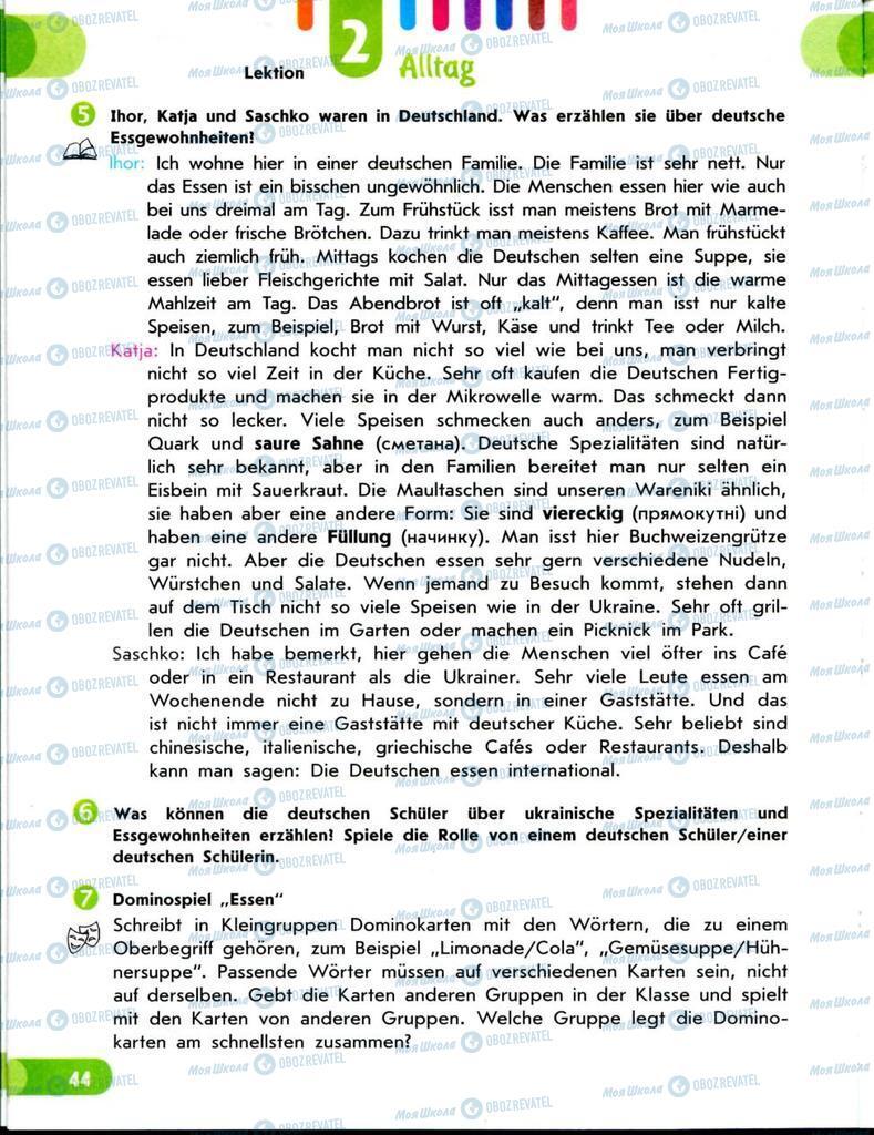 Підручники Німецька мова 8 клас сторінка 44