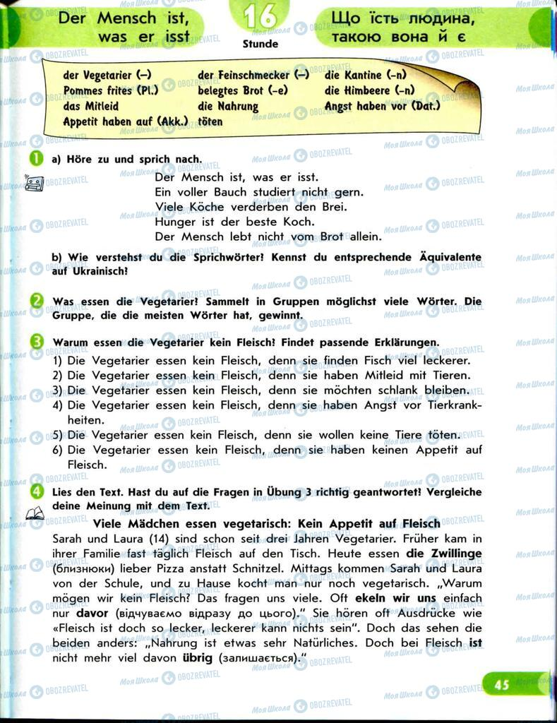Підручники Німецька мова 8 клас сторінка  45