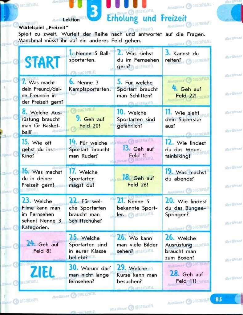 Учебники Немецкий язык 8 класс страница 85