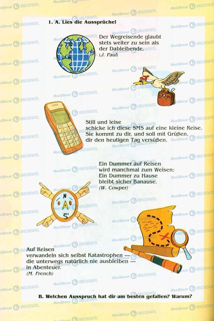 Підручники Німецька мова 8 клас сторінка  116