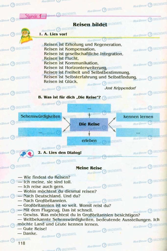 Підручники Німецька мова 8 клас сторінка 118