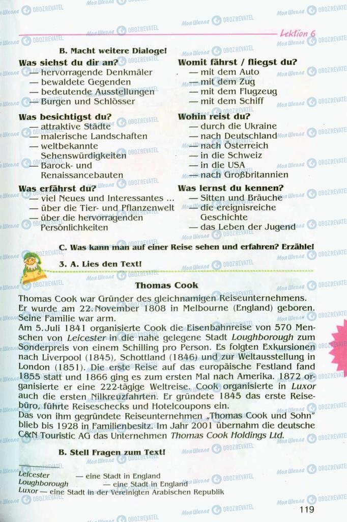 Підручники Німецька мова 8 клас сторінка 119