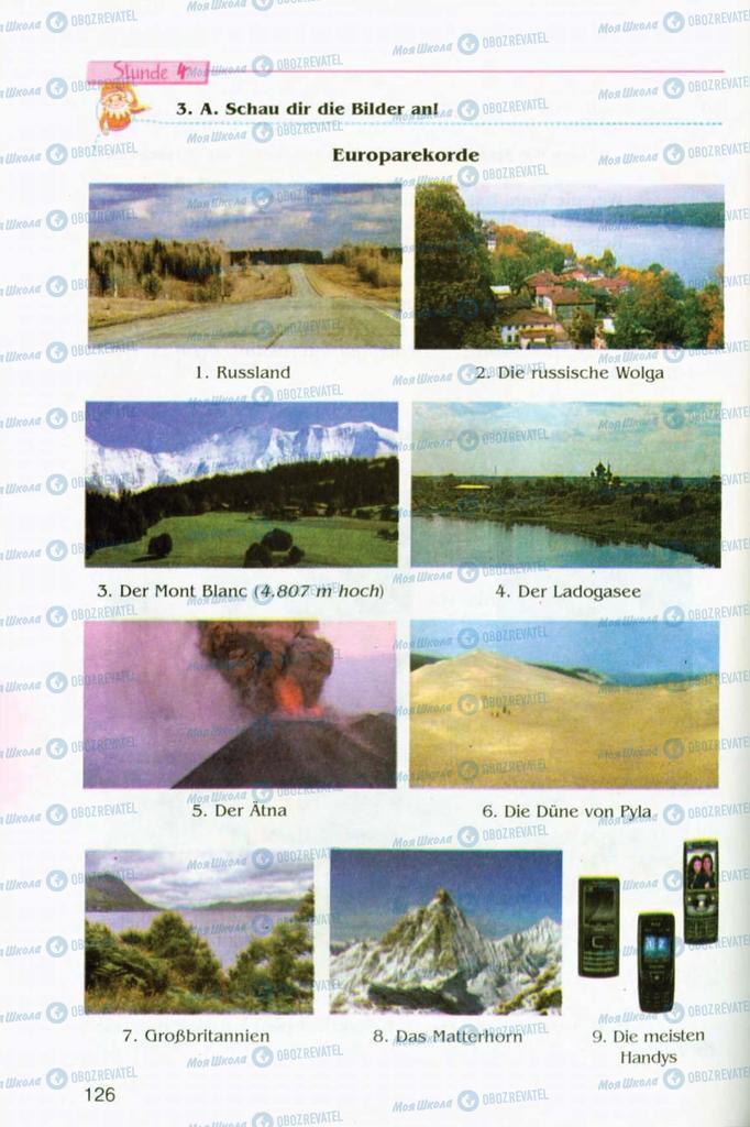 Підручники Німецька мова 8 клас сторінка 126