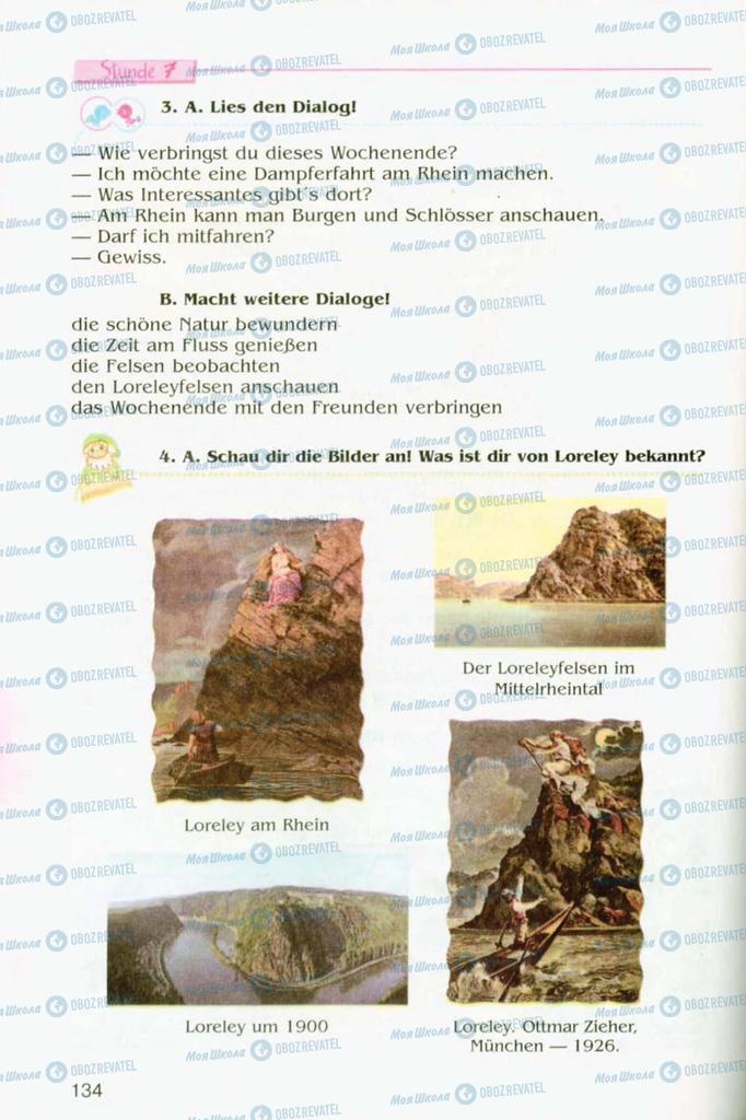 Підручники Німецька мова 8 клас сторінка 134