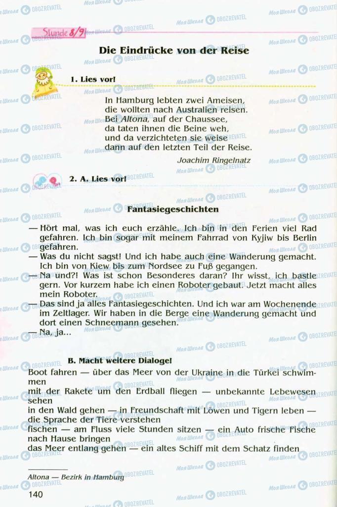 Підручники Німецька мова 8 клас сторінка 140