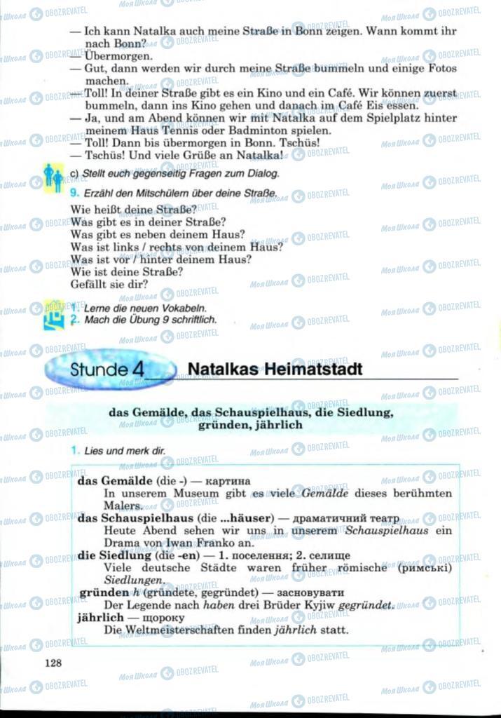Учебники Немецкий язык 8 класс страница 128