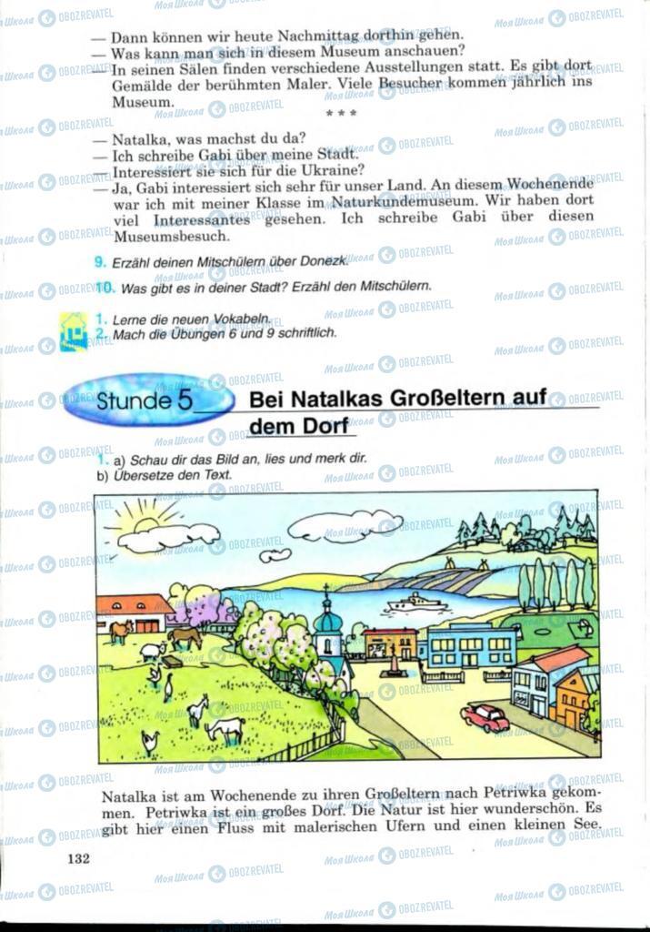 Учебники Немецкий язык 8 класс страница 132