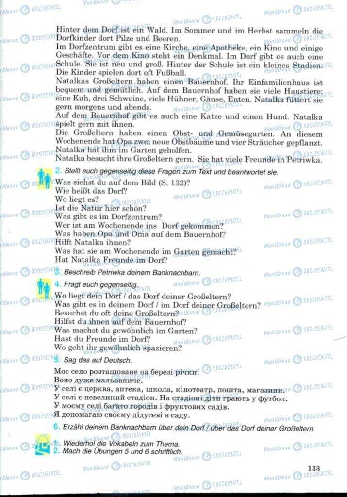 Підручники Німецька мова 8 клас сторінка 133