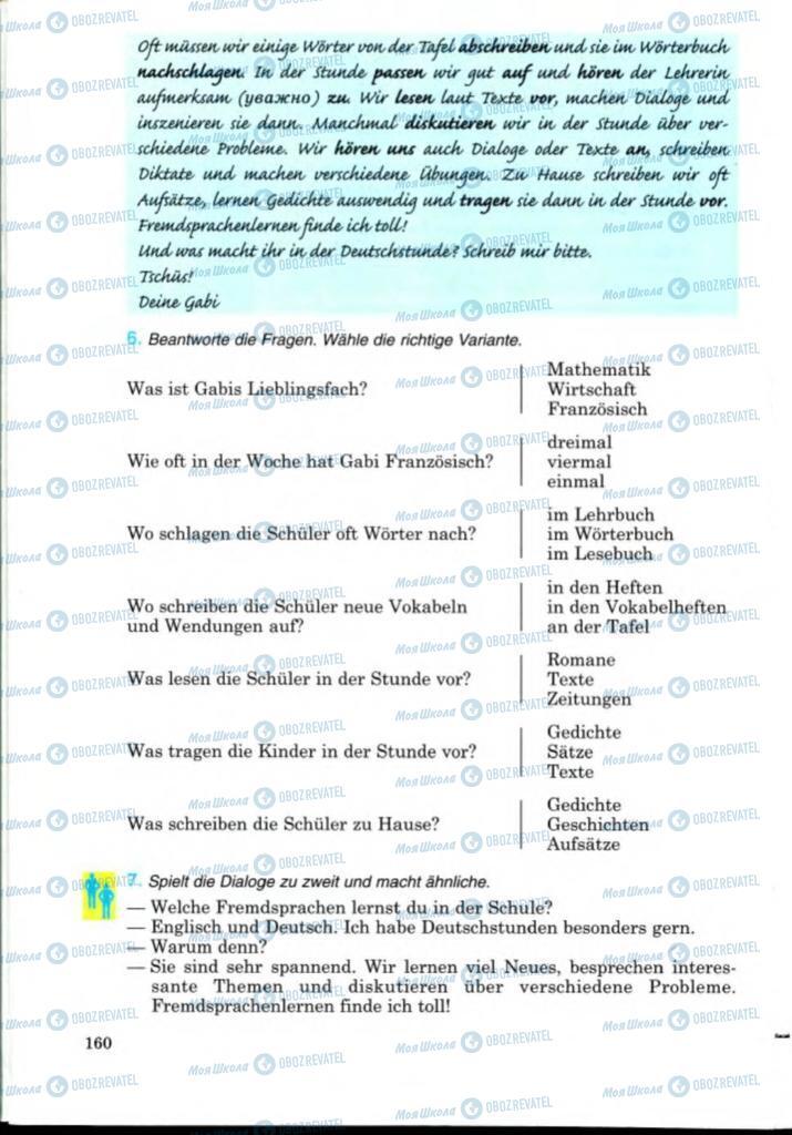 Підручники Німецька мова 8 клас сторінка 160