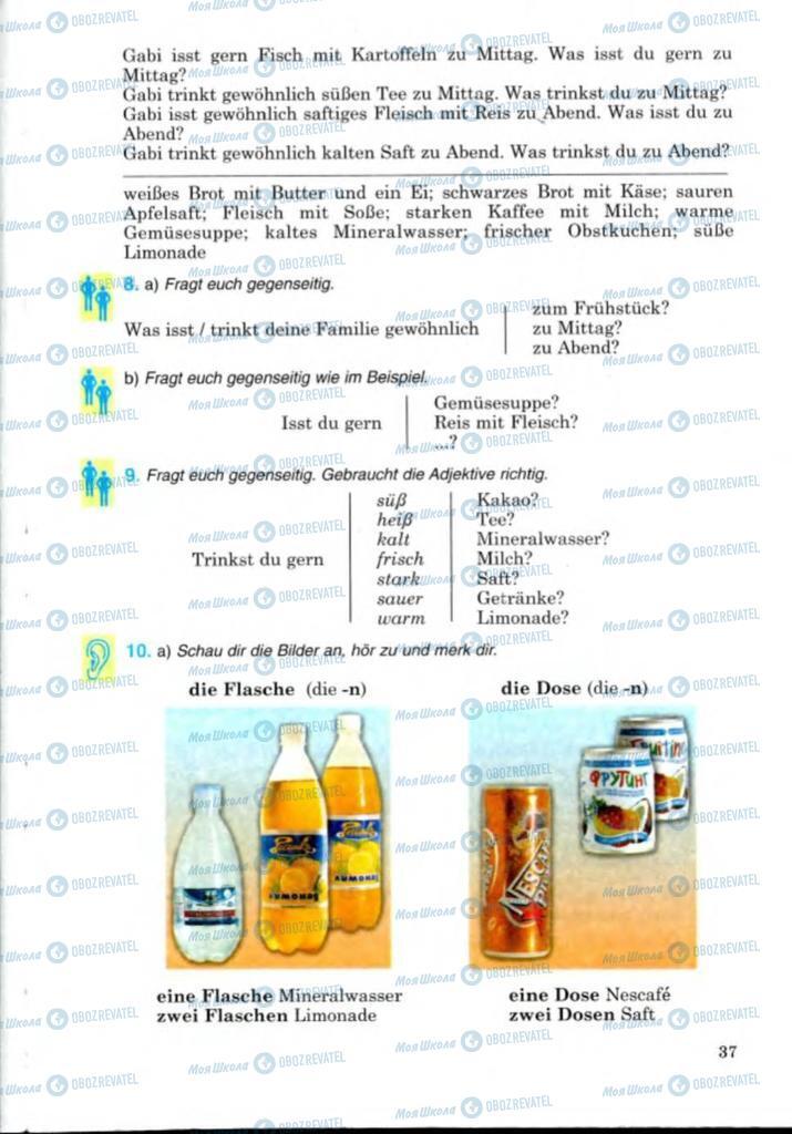 Підручники Німецька мова 8 клас сторінка 37