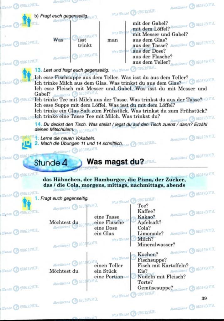 Підручники Німецька мова 8 клас сторінка 39