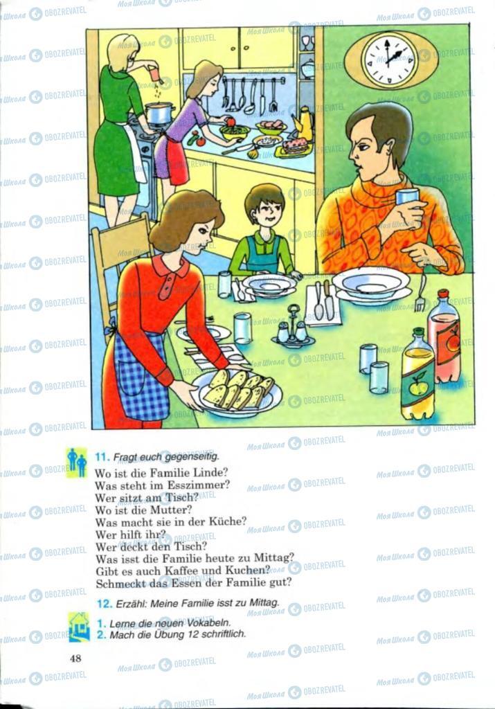 Підручники Німецька мова 8 клас сторінка 48