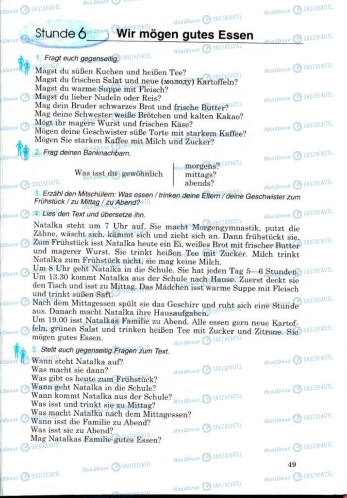 Підручники Німецька мова 8 клас сторінка 49