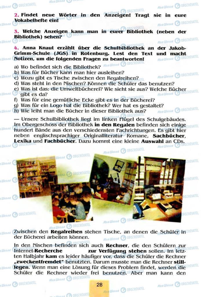 Підручники Німецька мова 8 клас сторінка 28
