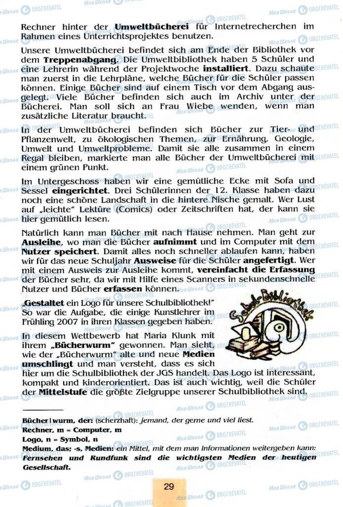 Підручники Німецька мова 8 клас сторінка 29