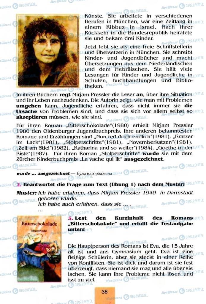 Підручники Німецька мова 8 клас сторінка 38