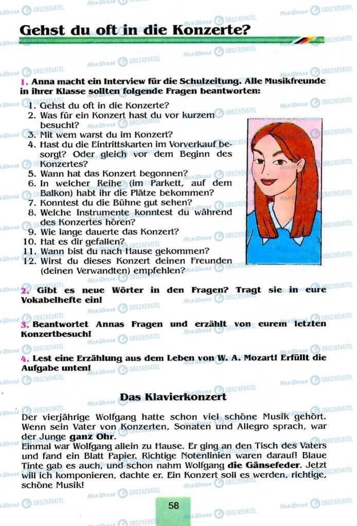 Підручники Німецька мова 8 клас сторінка  58