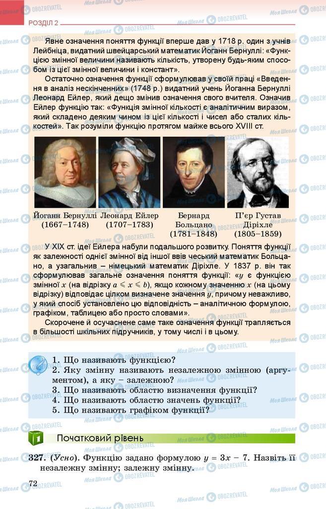 Підручники Алгебра 9 клас сторінка 72
