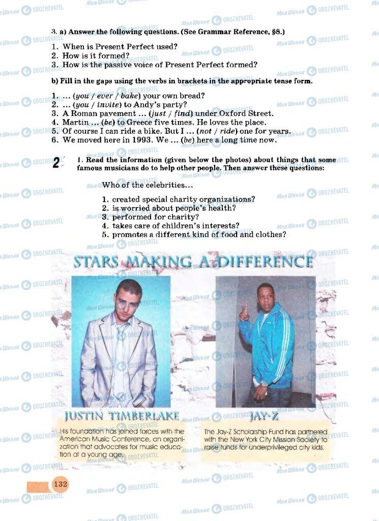 Підручники Англійська мова 8 клас сторінка 132