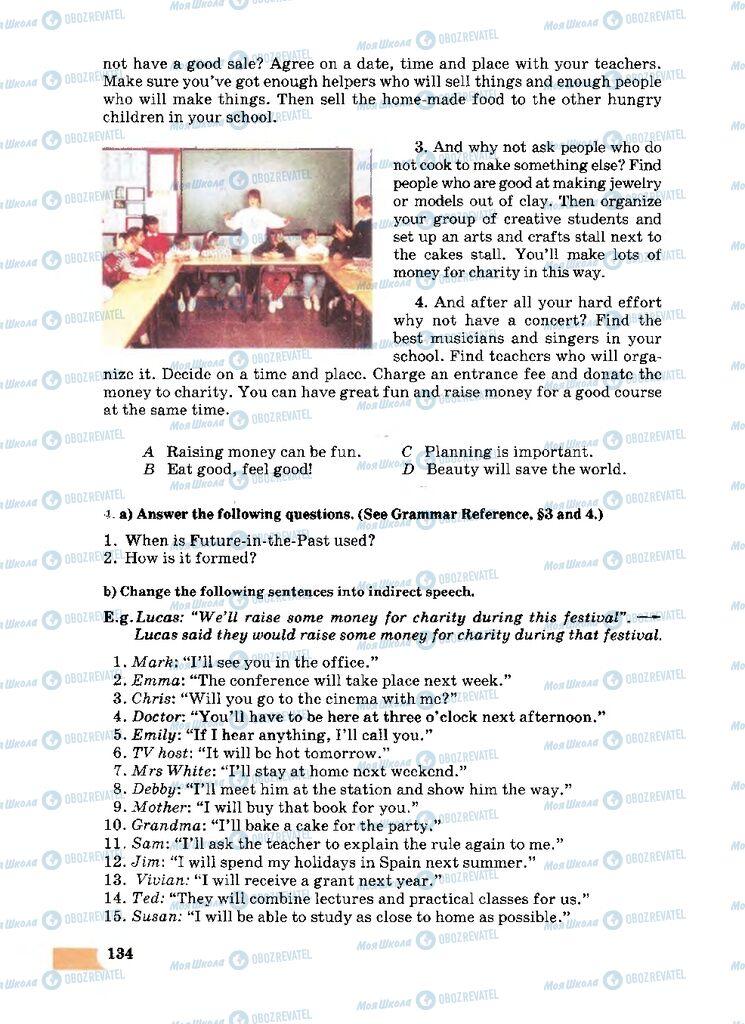 Підручники Англійська мова 8 клас сторінка 134