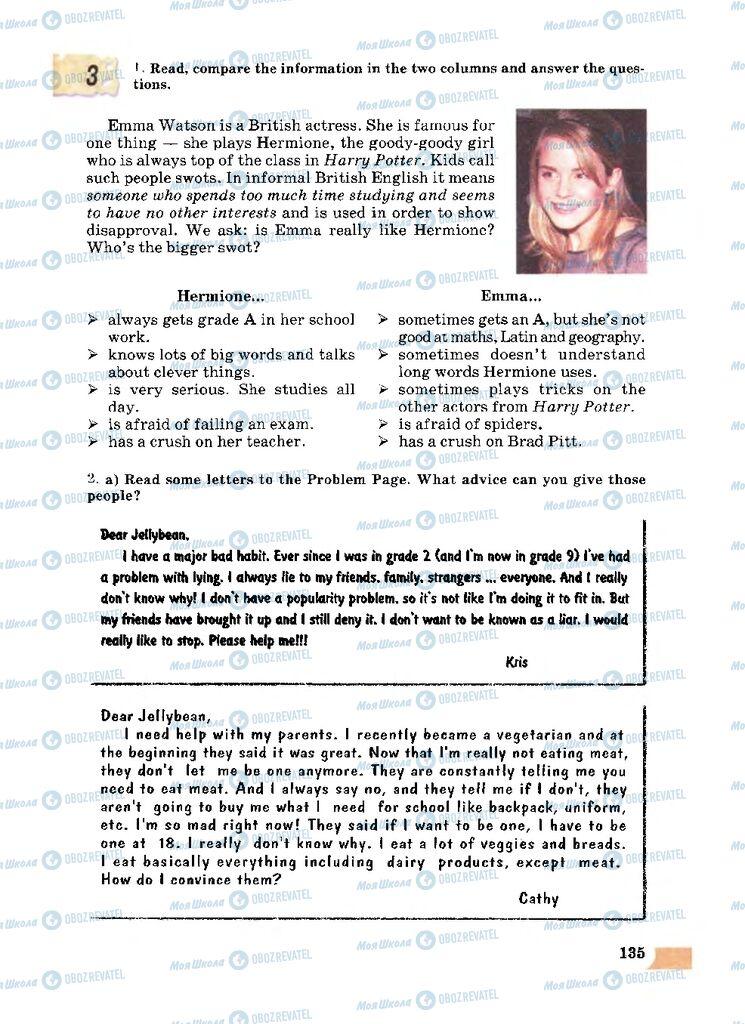 Підручники Англійська мова 8 клас сторінка 135