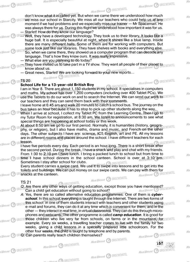 Підручники Англійська мова 8 клас сторінка 157