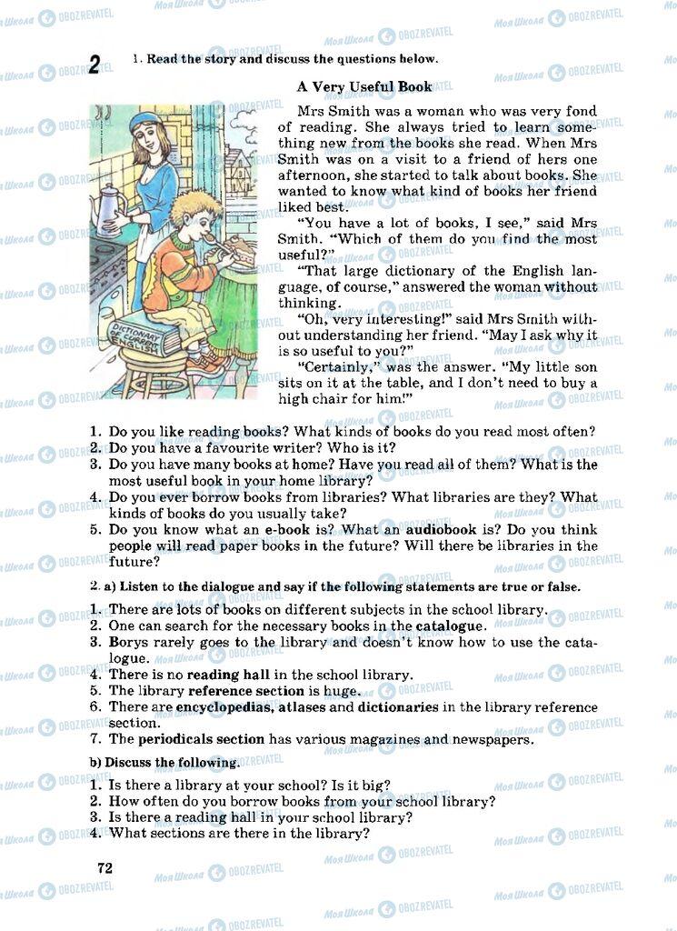 Учебники Английский язык 8 класс страница 72