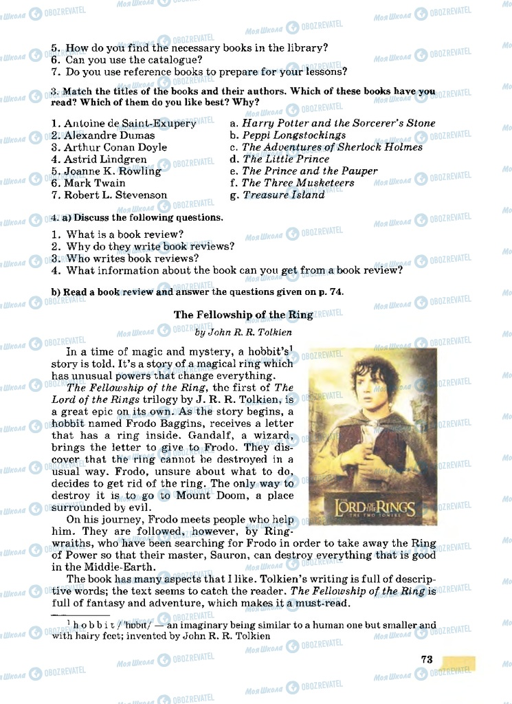Учебники Английский язык 8 класс страница 73