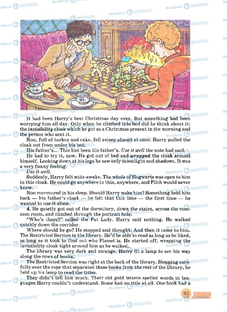 Учебники Английский язык 8 класс страница 85