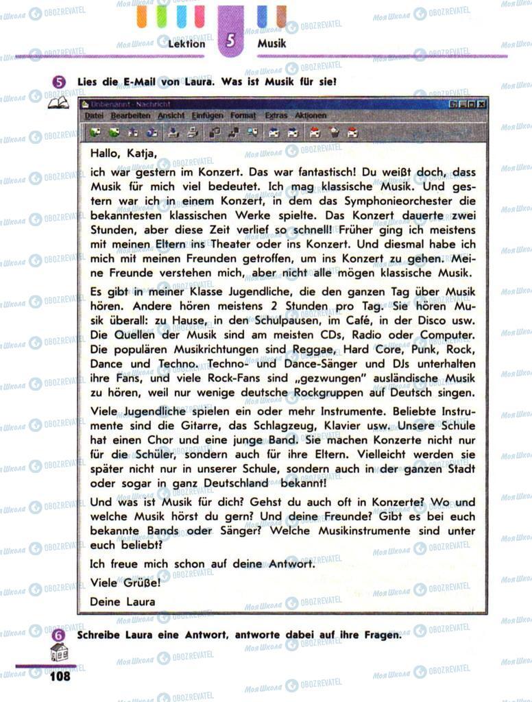 Учебники Немецкий язык 10 класс страница 108